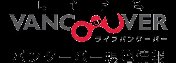 LifeVancouver logo