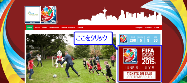 FIFA_Canada_t_01