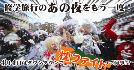2015-03-13_04-06-30-468x246