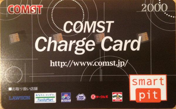 charge1_mini
