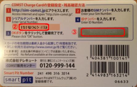 charge2_mini