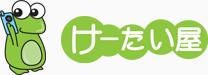 ke-taiya_logo