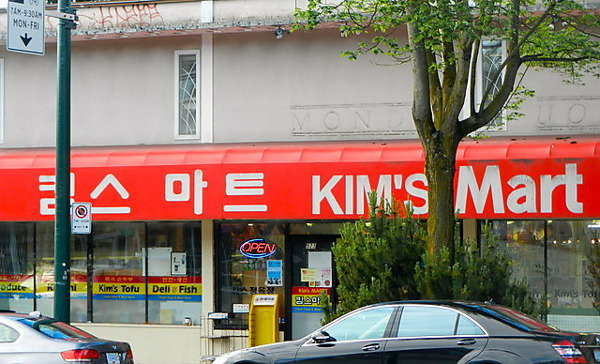 kims_mini