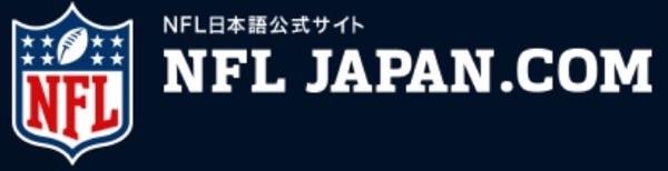 NFL Japan lynch