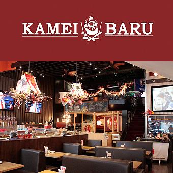 KAMEI BARU カメイバル