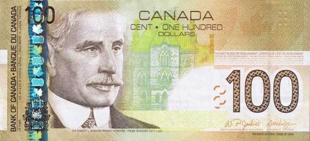 canada dollar 100 obverse