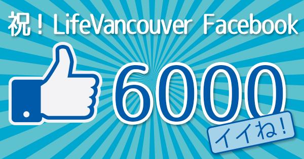 6000like
