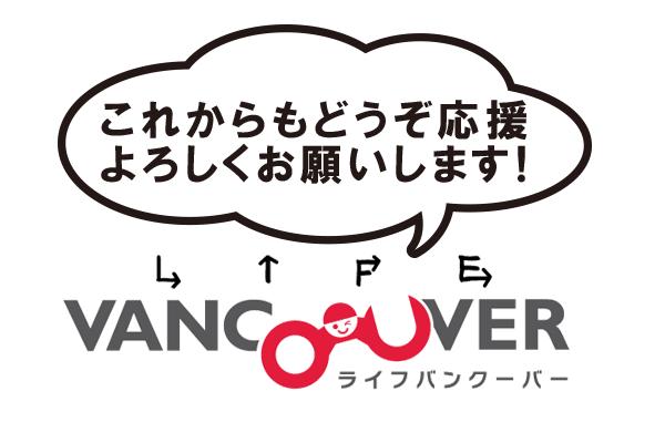 6000 logo