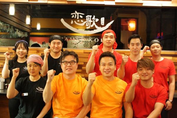 Staff pic (2)