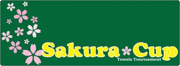 Sakura cup ロゴ