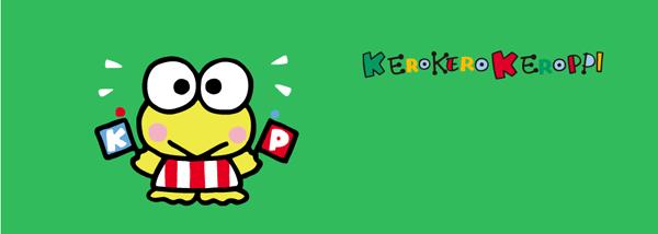 kerokerokeroppi_c (1)