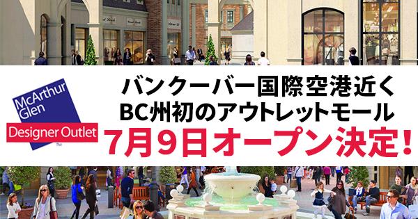 2015-06-19_18-09-52