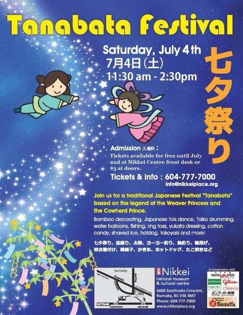 Tanabata-poster-2015