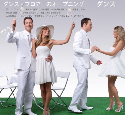 Dîner en Blanc   Tokyo   Concept3