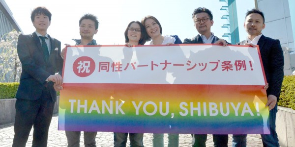 o-THANK-YOU-SHIBUYA-facebook