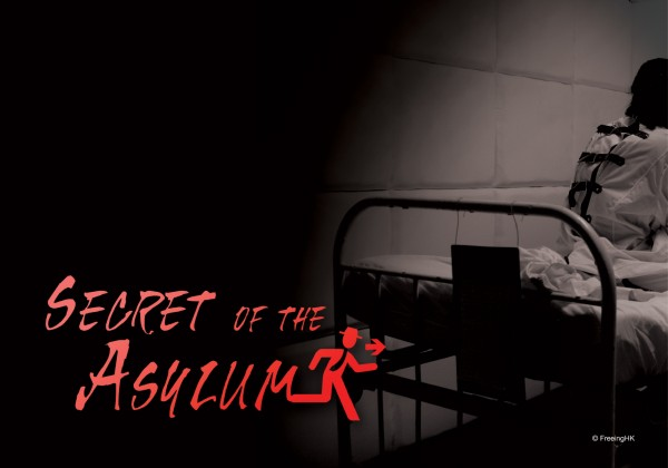 Secret of The Asylum Artwork