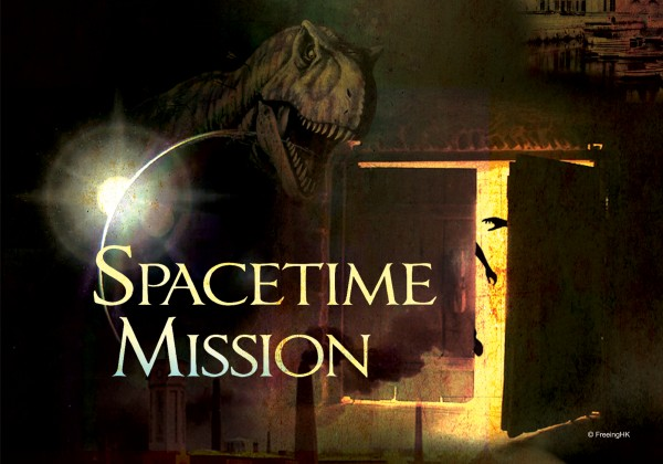 Spacetime Mission Artwork
