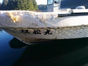 tsunami-boat-reborn-20140810