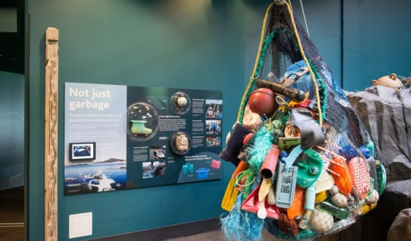 Tsunami-Debris-Exhibit-FEATURED