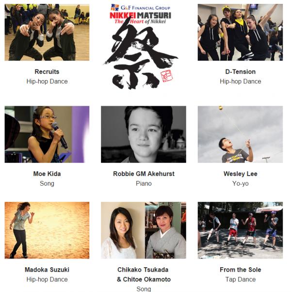 Matsuri Star Talent Search   Nikkei Matsuri