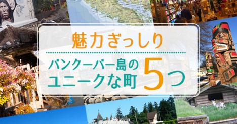 2015-07-09_00-30-10-468x246