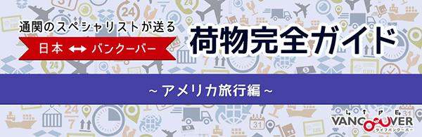 2014-12-06_02-26-36