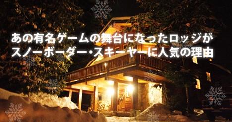 2014-11-17_21-47-09-468x246