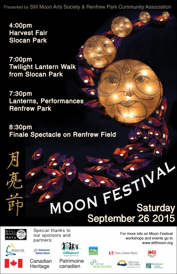 Moon-Fest-Poster-Draft-5