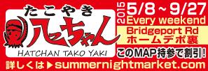 2015-04-08_17-44-49