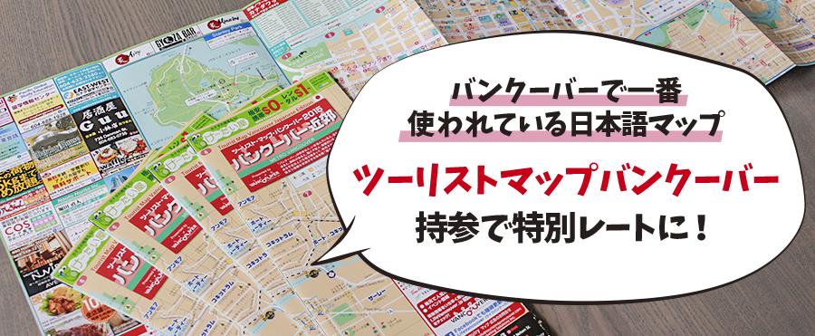 VBCE_map