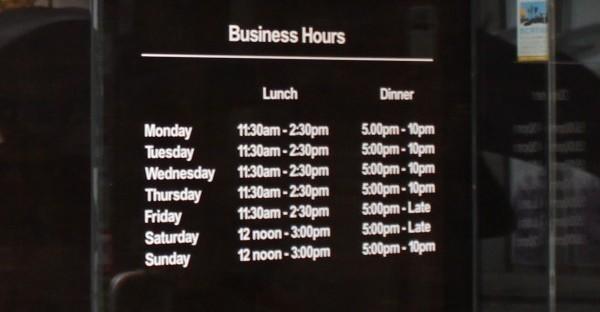 2015年10月現在の営業時間です。