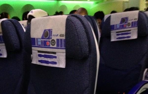 座席もR2D2仕様!