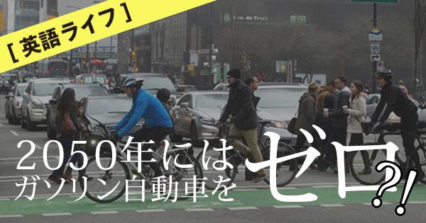green_city