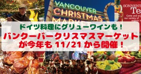 2015-11-09_18-41-29-468x246