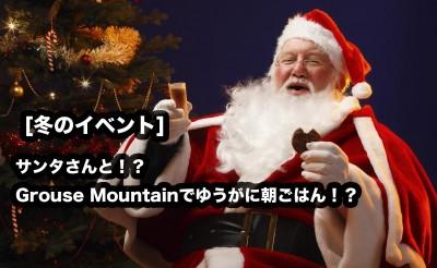 2014-12-18_01-14-26-400x246