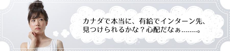 title04