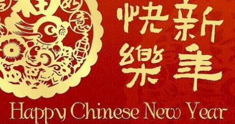 Greeting-Card-for-Chinese-New-Year-20111-464x245