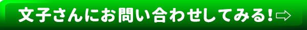 buttonA_600px