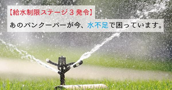 2015-07-22_23-25-27