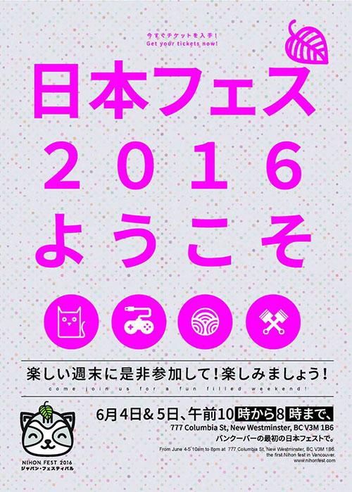 2016-05-12_18-50-43