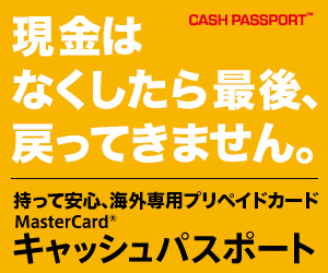 cashpassport_a8