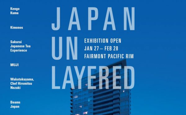 japan-unlayered4