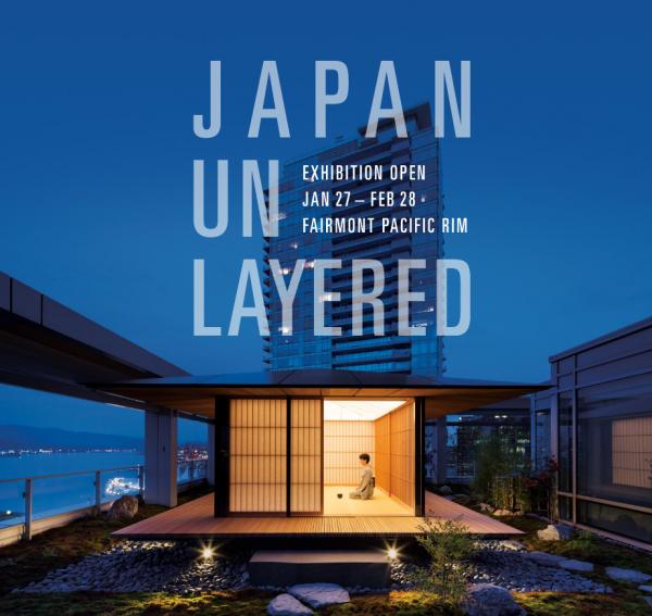 home-japan-unlayered