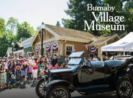 Burnaby Village Museum・ビクトリアデーセレモニー @ Burnaby Village Museum | Burnaby | British Columbia | カナダ