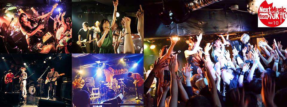 Next Music from TOKYO vol 10 @ Biltmore Cabaret | Vancouver | British Columbia | カナダ