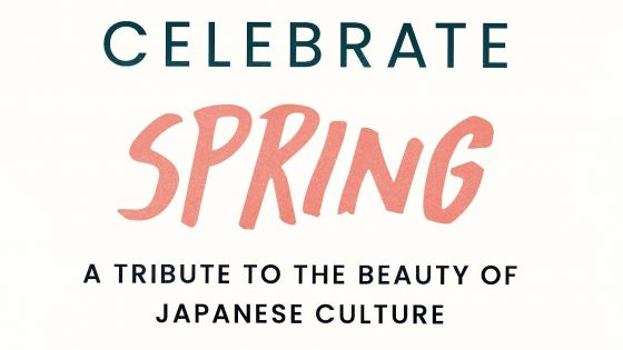 春祭り(Celebrate Spring ) @ Nikkei National Museum & Cultural Centre(日系文化センター・博物館) | Burnaby | British Columbia | カナダ