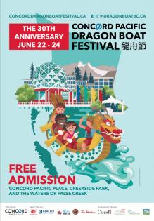 ドラゴンボート・フェスティバル(Concord Pacific Vancouver Dragon Boat Festival ) @ False Creek | Vancouver | British Columbia | カナダ