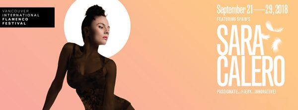 国際フラメンコフェスティバル(International Flamenco Festival)2018 @ 各地