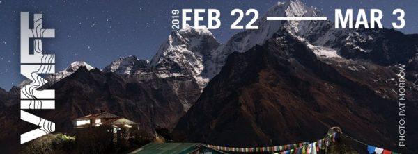国際マウンテンフィルムフェスティバル(International Mountain Film Festival)2019 @ 各地の映画館