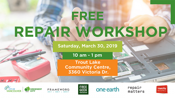 リペアワークショップ (Repair Workshop - City of Vancouver)2019 @ Trout Lake Community Centre | Vancouver | British Columbia | カナダ